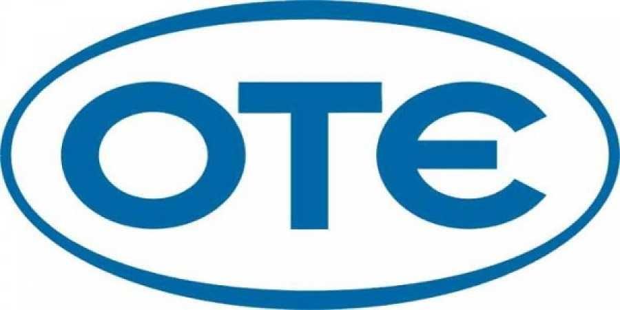 Παραιτήθηκαν ο CEO της Attica bank Αντωνόπουλος και διευθυντές με εντολή SSM, ΤτΕ - Πλήρης δικαίωση bankingnews