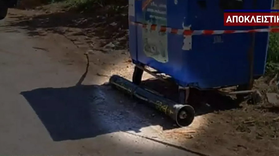 Βρήκαν εκτοξευτήρα ρουκετών σε κάδο απορριμμάτων στο Μαρκόπουλο - Συναγερμός στην Αντιτρομοκρατική