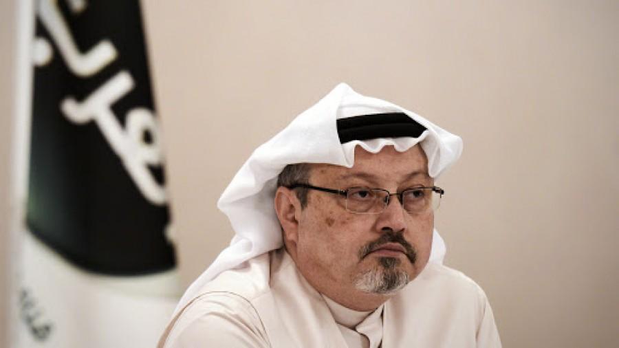 Σ. Αραβία: Καταδίκη 8 ατόμων για τη δολοφονία Khashoggi - Γλύτωσαν τη θανατική ποινή