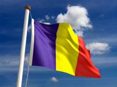Ρουμανία: Παρέλαβε τους πρώτους πυραύλους Πάτριοτ από τις ΗΠΑ προς ενίσχυση της άμυνάς της