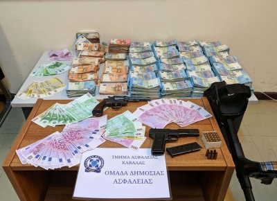 Καβάλα: Eξιχνίαση μιας σκηνοθετημένης ληστείας με λεία 4,2 εκατ. ευρώ - Σύλληψη 3 δραστών