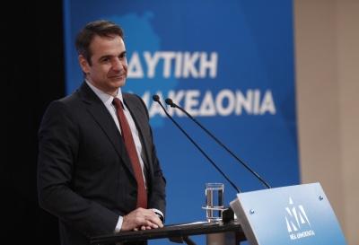 Μητσοτάκης: Ο Τσίπρας εξόφλησε γραμμάτια με τη Συμφωνία των Πρεσπών – Όψιμος Μακεδονομάχος ο Καμμένος