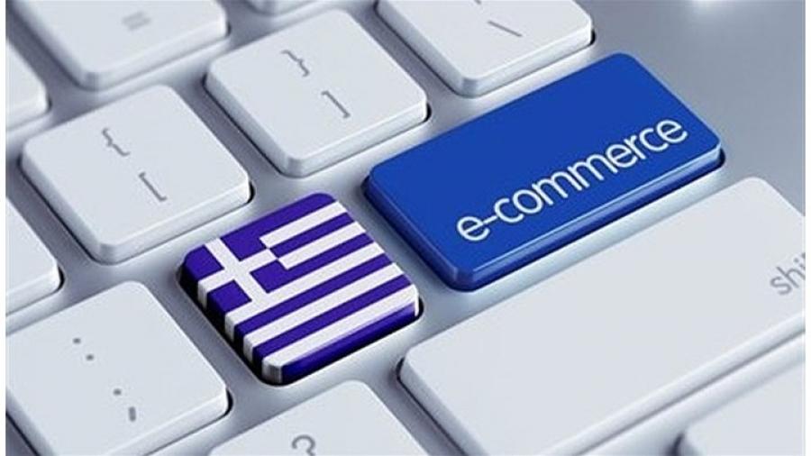 Εκρηκτική η ανάπτυξη του ηλεκτρονικού εμπορίου στην Ελλάδα