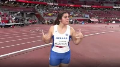 Παραολυμπιακοί Αγώνες: Ατομικό ρεκόρ για τη Μαντούδη που τερμάτισε στην έκτη θέση στη σφαίρα!