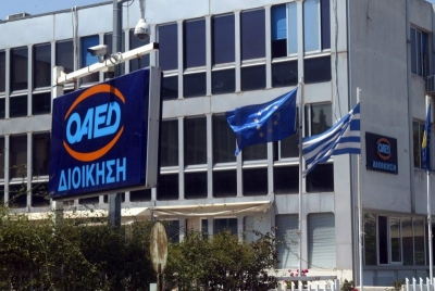 ΟΑΕΔ: Λήγει η προθεσμία για το πρόγραμμα των 2.000 ανέργων σε Αττική, Ν. Αιγαίο