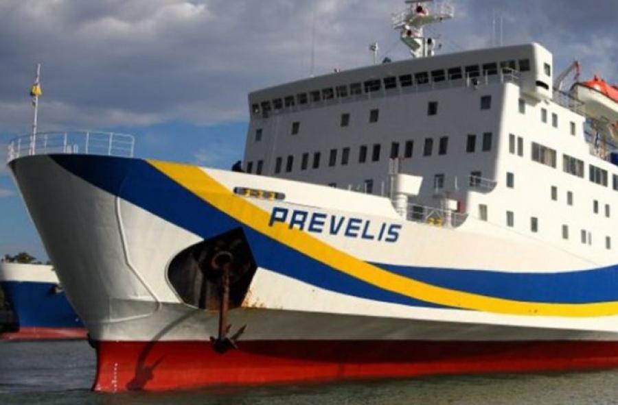 Πρόσκρουση επιβατηγού πλοίου στο λιμάνι της Κάσου - Δεν υπήρξε τραυματισμός