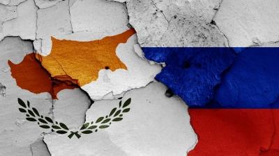 Ρωσικό ΥΠΕΞ: Η σταθερότητα στην Ανατολική Μεσόγειο στο επίκεντρο της συνομιλίας Χριστοδουλίδη - Lavrov