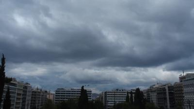 Καιρός: Έρχεται πτώση της θερμοκρασίας την Πέμπτη 30/09