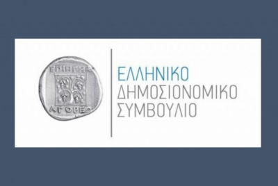 Δημοσιονομικό Συμβούλιο: Επανεμφανίστηκαν στην Ελλάδα τα