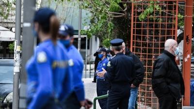 Περιστέρι: Αποκλεισμός της Βεάκη από την Αστυνομία για την αποφυγή «κορωνοπάρτι»