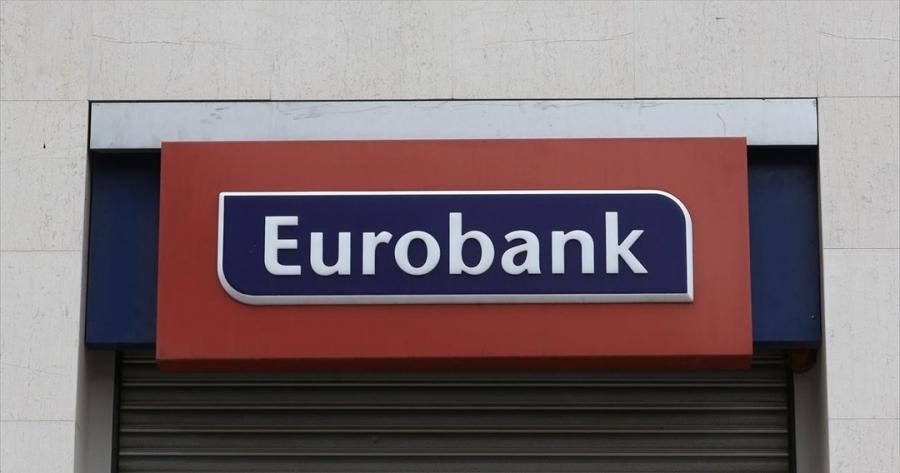 Eurobank: Το stress tests δημιουργεί προσδοκία για μείωση από SSM εντός του 2021 του ελάχιστου δείκτη κεφαλαίων