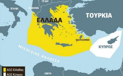 Οι χάρτες της Τουρκίας που δείχνουν την προσπάθεια σφετερισμού της ελληνικής θαλάσσιας δικαιοδοσίας και... το τουρκικό αεροπλανοφόρο