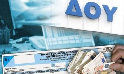Εφορία: Ένας στους τρεις έχει υποβάλει φορολογική δήλωση - Θα υπάρξει παράταση έως τον Σεπτέμβριο