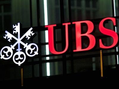 UBS: Αύξηση 9% στα καθαρά κέρδη, στα 2,28 δισ. δολ. - Το καλύτερο τρίμηνο από το 2015