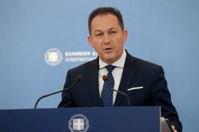 Πέτσας: Δεν υπάρχει μνημόνιο για το Ταμείο Ανάκαμψης - Σχέδιο για αλλαγή της Ελλάδας