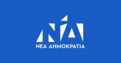 ΝΔ: Ο ΣΥΡΙΖΑ ήθελε να εξοντώσει τους πολιτικούς του αντιπάλους