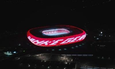 Μπάγερν Μονάχου: Φωταγωγήθηκε το γήπεδο εις μνήμην του Γκερντ Μίλερ