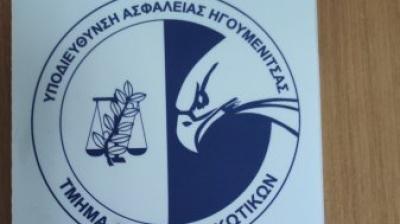Δύο άτομα συνελήφθησαν στην Θεσπρωτία για διακίνηση κοκαΐνης