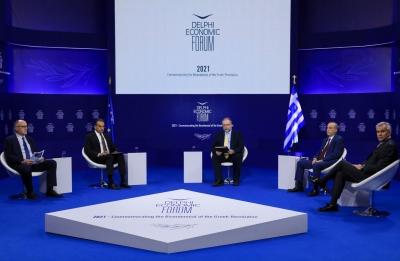 Οικονομικό Φόρουμ των Δελφών - Η Τεχνολογία και η Καινοτομία στην Άμυνα