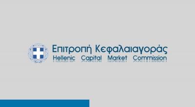 Η Επ. Κεφαλαιαγοράς ενέκρινε το ενημερωτικό δελτίο του ΚΟΔ της Motor Oil
