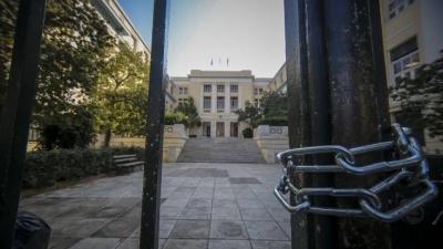 Αστυνομία στα πανεπιστήμια: Προκηρύχθηκε ο διαγωνισμός για 400 ειδικούς φρουρούς