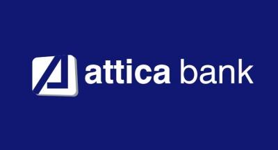 Ανεστάλη η διαπραγμάτευση της μετοχής της Attica Bank