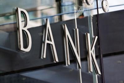 Αδιαφόρησαν οι κορυφαίες ευρωπαϊκές τράπεζες για το TLTRΟ της ΕΚΤ – Ζήτησαν μόλις 3,4 δισ.