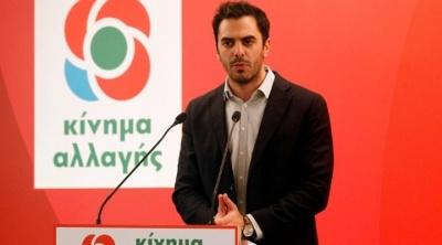 Χριστοδουλάκης (ΚΙΝΑΛ): Ενότητα και συστράτευση ενόψει των εκλογών – Κανείς δεν περισσεύει στη μάχη