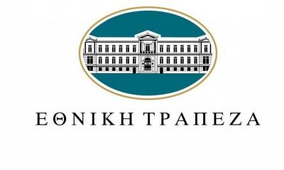 Εθνική Τράπεζα: Στις 6 Αυγούστου η ανακοίνωση των οικονομικών αποτελεσμάτων β' 3μηνου 2020