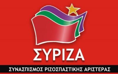 ΣΥΡΙΖΑ: Αναμένουμε από τον Σαμαρά να μηνύσει και το FBI για να ενισχύσει τη θεωρία συνομωσίας