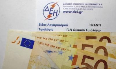 Εκτινάσσονται οι λογαριασμοί ρεύματος για τα νοικοκυριά λόγω Βουλγαρίας και Οριακής Τιμής Συστήματος
