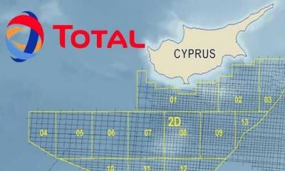 Θετική η διαβούλευση Λευκωσίας με την Total για τα οικόπεδα στην κυπριακή ΑΟΖ