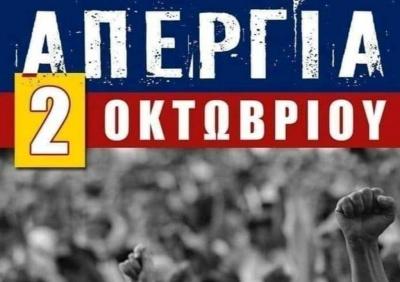 Μικρή η συμμετοχή στις συγκεντρώσεις στο κέντρο της Αθήνας - Ολοκληρώθηκαν σε χρόνο ρεκόρ