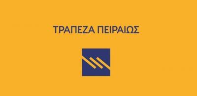 Η Tράπεζα Πειραιώς σύμβουλος του ΤΑΙΠΕΔ στη διαδικασία πώλησης της ΔΕΠΑ Υποδομών