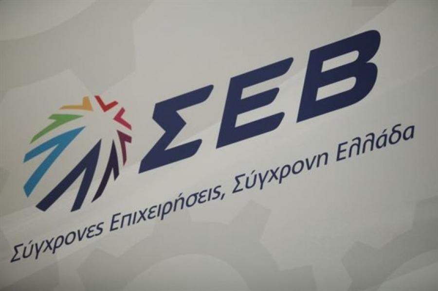 ΣΕΒ: Ο ιδιωτικός τομέας υστερεί στις επενδύσεις σε έρευνα και καινοτομία