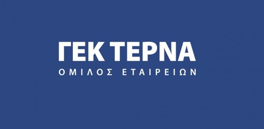Η Reggeborgh Invest πούλησε το 2% της ΓΕΚ Τέρνα - Θα αγοράσει το 7% της York Capital και θα κατέχει το 32% του ομίλου ΓΕΚ