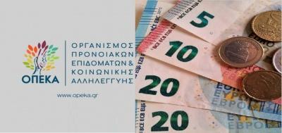 ΟΠΕΚΑ: Την Τρίτη (25/6) καταβάλλονται τα επιδόματα του Ιουνίου