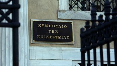 ΣτΕ: Ακύρωσε τη μεταβίβαση εκτάσεων στο παραλιακό μέτωπο της Αττικής προς την ΕΤΑΔ