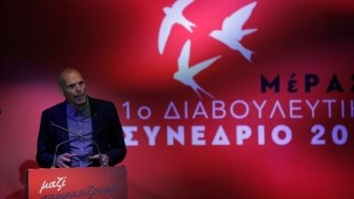 Βαρουφάκης: Χαμένη η ψήφος στον ΣΥΡΙΖΑ που έχει ενσωματωθεί στην ολιγαρχία