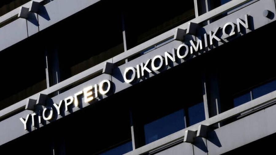 Για την ανάγκη καλής προετοιμασίας μιας νέας Διάσκεψης για την Κύπρο, συμφώνησαν Τσίπρας - Αναστασιάδης