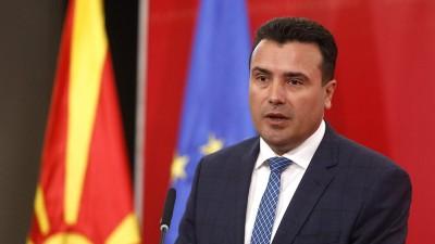 Σκόπια: Ο Ζaev έλαβε εντολή σχηματισμού κυβέρνησης