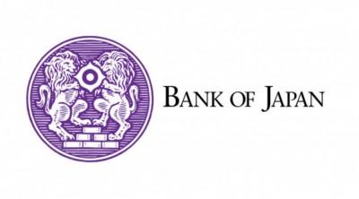 Kuroda (BoJ): Κομβική η σταθερή συναλλαγματική ισοτιμία ΗΠΑ - Χονγκ Κονγκ