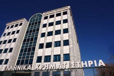 ΧΑ: Απέκτησε το 10,24% του χρηματιστηρίου Βελιγραδίου - Στόχος η αύξηση της επιρροής τους στην ΝΑ Ευρώπη