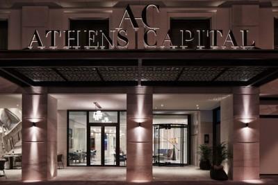 Άνοιξε τις πόρτες του το ξενοδοχείο Athens Capital Hotel - MGallery