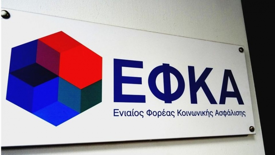 Σε αγορά 156.727 ιδίων μετοχών με μέση τιμή κτήσης 2,45 ευρώ προχώρησε η Καραμολέγκος