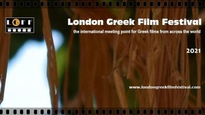 Χρυσουλάκης (ΓΓΑΕΔΔ): Πρεσβευτής της ελληνικής κινηματογραφικής έκφρασης και εργαλείο δημόσιας διπλωματίας το Φεστιβάλ Ελληνικού Κινηματογράφου Λονδίνου