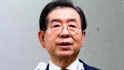 Νότια Κορέα: Εντοπίστηκε νεκρός ο δήμαρχος της Σεούλ - Ερευνώνται τα αίτια