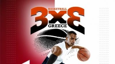 Έρχεται το πρώτο «FIBA 3×3 Greece Tour»!