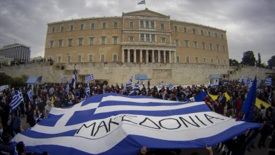 Νέα συγκέντρωση διαμαρτυρίας στο Σύνταγμα κατά της Συμφωνίας των Πρεσπών – Στις 18:00 το απόγευμα