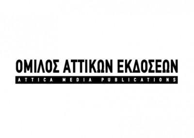 Αττικές Εκδόσεις: Απέκτησαν ποσοστό 25% στο Αθηνόραμα, έναντι 200 χιλ. ευρώ